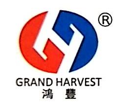阳江市江城鸿丰五金小刀厂(普通合伙) 最新采购和商业信息