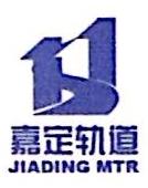上海嘉定花园城市发展有限公司