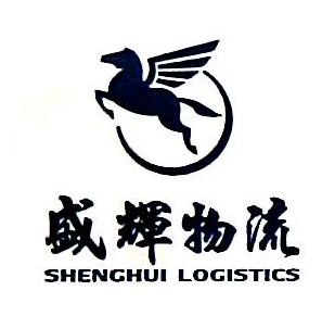 江西盛辉物流有限公司 最新采购和商业信息