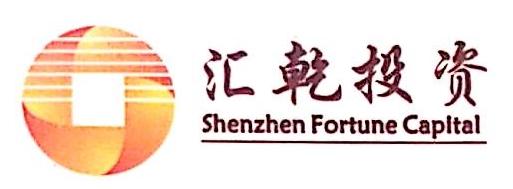 深圳市汇乾投资有限公司 最新采购和商业信息