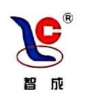 宁国市志诚机械制造有限公司 最新采购和商业信息