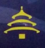 北京天坛装饰工程有限责任公司 最新采购和商业信息