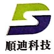 昆山顺迪电子材料科技有限公司