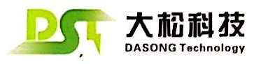 杭州大松科技有限公司 最新采购和商业信息