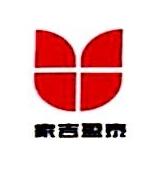湖南家吉盈泰门业有限公司 最新采购和商业信息