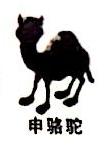 江西骆驼橡胶有限公司 最新采购和商业信息