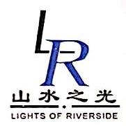 北京山水之光园林工程有限公司 最新采购和商业信息
