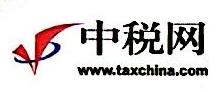 北京中税网控股股份有限公司山东分公司 最新采购和商业信息