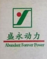 临沂市九盛动力机械有限公司 最新采购和商业信息