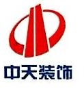 杭州奔月家具有限公司 最新采购和商业信息