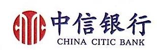 中信银行股份有限公司无锡分行 最新采购和商业信息