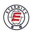 青岛常恒实业有限公司 最新采购和商业信息