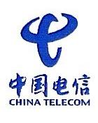中国电信集团公司内蒙古自治区通辽市电信分公司 最新采购和商业信息