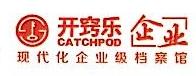 永山窍(南京)仓储服务有限公司 最新采购和商业信息
