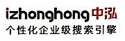 深圳中泓在线股份有限公司 最新采购和商业信息