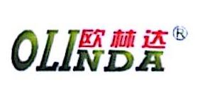 台州市航宇塑胶有限公司 最新采购和商业信息
