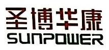 上海圣博华康企业管理有限公司 最新采购和商业信息