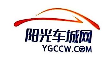 福州阳光车城信息科技有限公司 最新采购和商业信息