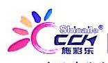 广东施彩涂料有限公司 最新采购和商业信息