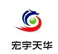 宏宇天华(北京)国际贸易有限公司 最新采购和商业信息