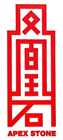 北京凤凰石科技有限公司 最新采购和商业信息