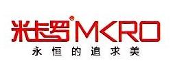 佛山市米卡罗电器有限公司 最新采购和商业信息