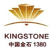四川江油金时达石业有限公司 最新采购和商业信息