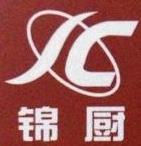 上海白沙不锈钢制品有限公司 最新采购和商业信息