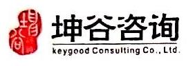 广州市坤谷企业管理顾问有限公司