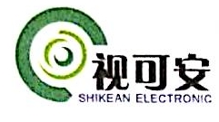 长沙视可安电子有限公司 最新采购和商业信息