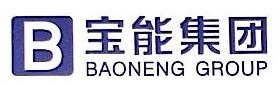 西安市宝能置业有限公司 最新采购和商业信息