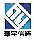 北京华宇信诺印刷有限公司 最新采购和商业信息