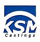 凯斯曼秦皇岛汽车零部件制造有限公司