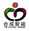 临沂市合成智能家居有限公司 最新采购和商业信息