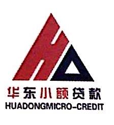荣成市华东小额贷款有限公司 最新采购和商业信息