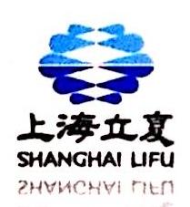 上海立复实业有限公司 最新采购和商业信息