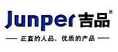 宁波吉品科技有限公司 最新采购和商业信息