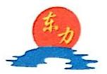 东力(南通)化工有限公司 最新采购和商业信息