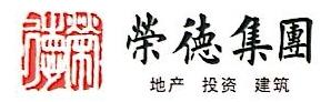 深圳市荣德建筑工程有限公司 最新采购和商业信息