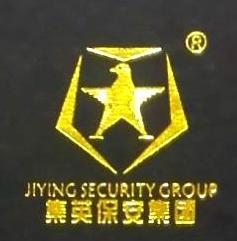 福建省集英物业管理有限公司 最新采购和商业信息