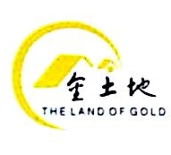 江苏金土地房地产评估测绘咨询有限公司 最新采购和商业信息