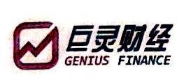 深圳巨灵信息技术有限公司 最新采购和商业信息