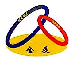 青海金辰实业有限公司 最新采购和商业信息