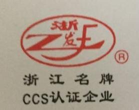 浙江内燃发电设备制造有限公司 最新采购和商业信息