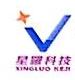 南宁星罗电子商务有限公司 最新采购和商业信息