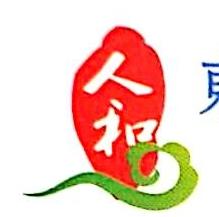 东莞市人和劳务派遣有限公司 最新采购和商业信息