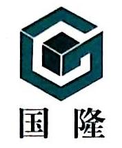 广东国隆科技发展有限公司