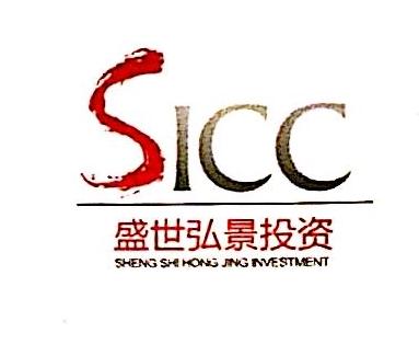 湖南盛世弘景投资有限公司 最新采购和商业信息