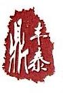 天津鼎丰泰国际贸易有限公司 最新采购和商业信息