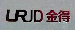 深圳市恒德盛通讯科技有限公司 最新采购和商业信息